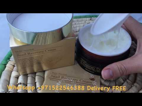 DEOPROCE Snail recovery cream корейская косметика