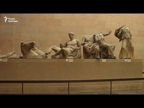 Хранители будущего. Как меняется роль музея?