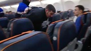 """Задержание пассажира, угрожавшего захватить самолет """"Аэрофлота"""""""