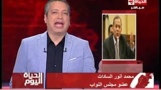 """فيديو ـ أنور السادات يكشف أسباب استقالته من """"حقوق الإنسان"""""""