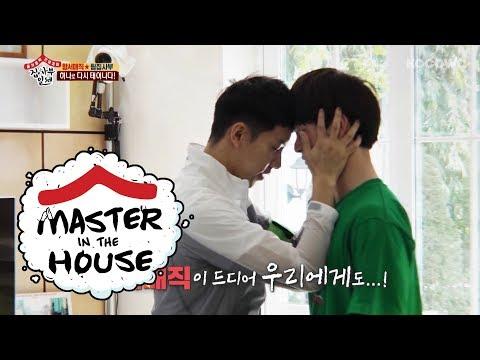 Finally, Hang Seo Magic Changed Lee Seung Gi Too [Master in the House Ep 16]