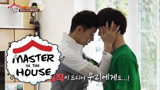 Finally, Hang Seo Magic Changed Lee Seung Gi Too [Master in the House Ep 16]