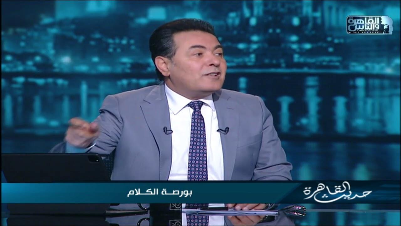 مسلسل القاهرة كابول يثير ضجة قبل عرضه في رمضان بسبب  أسامة بن لادن