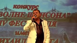 Владимир Коковин - Ах, лето (авторская песня)