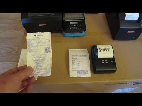 Виды чеков - чёрный, синий чек, фиолетовый чек