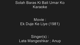 Solah Baras Ki Bali Umar Ko Salaam - Karaoke - Ek Duje Ke Liye - Lata Mangeshkar ; Anup Jalota
