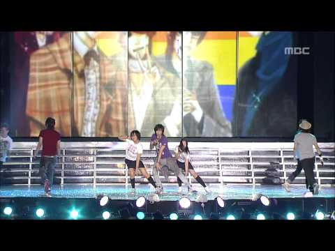 SS501 - A song calling you, 더블에스오공일 - 널 부르는 노래, Music Core 20080802