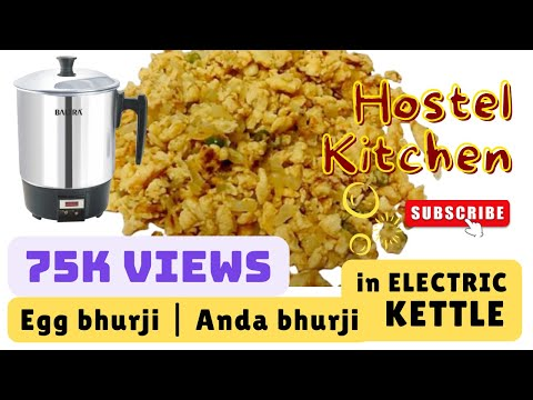 Egg bhurji prepared in electric kettle for hostel students hostel egg bhurji prepared in electric kettle for hostel students hostel hacks forumfinder Image collections