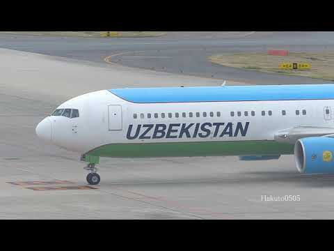 Uzbekistan Airways Boeing 767-33P/ER UK67006 Landing at Nagoya
