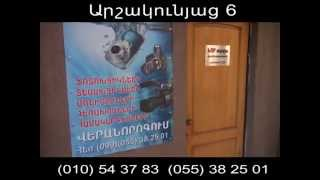 NOR service  Ремонт фото видео техники