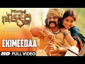 Telugu Hq Video Songs video