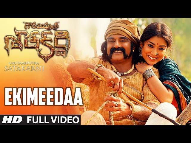 Ekimeedaa Full Video Song    Gautamiputra Satakarni    Nandamuri Balakrishna, Shriya Saran