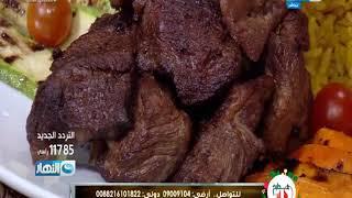 مطبخ هالة - الحلقة الكاملة - 9 سبتمبر 2020