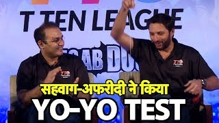 Watch Sehwag and Afridi Giving Yo-Yo Test | Sports Tak