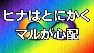 関ジャニ∞村上信五、丸山隆平の新番組MCがとにかく心配ww 関ジャニ☆チャ...
