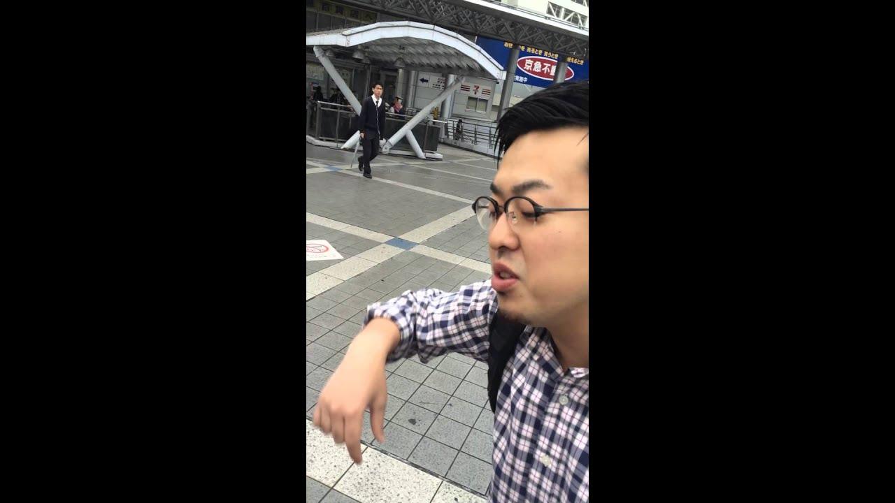 広田 ハヤト