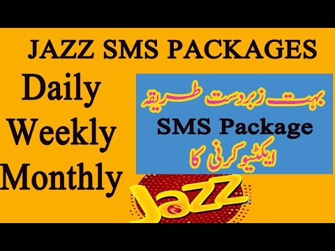 Jazz SMS Packages_ Jazz Daily, Weekly & Monthly SMS Packages | New Tip 2018