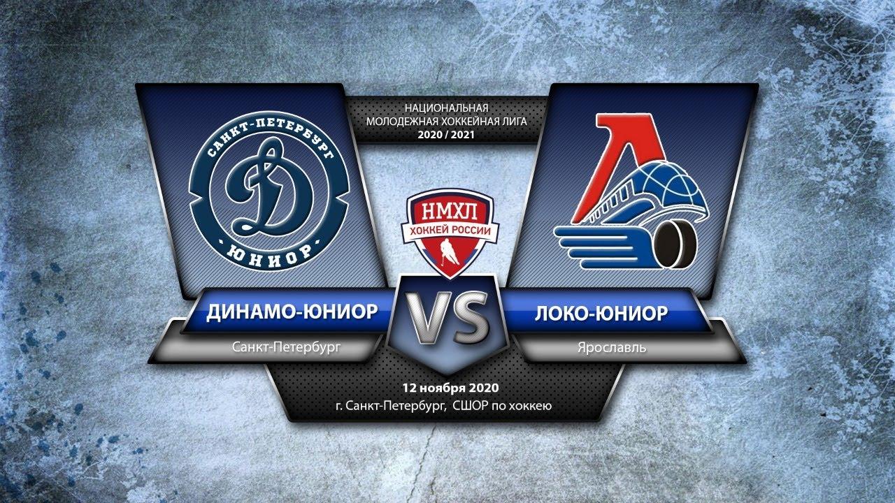Хоккейный клуб юниор москва новый загородный клуб москва