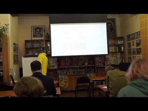 Лекция А. Дашевский Как �� понимает речь