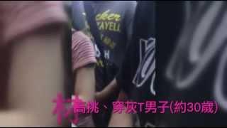 公車打手槍猥褻正妹 正義姐蒐證揪狼--蘋果日報 20140913