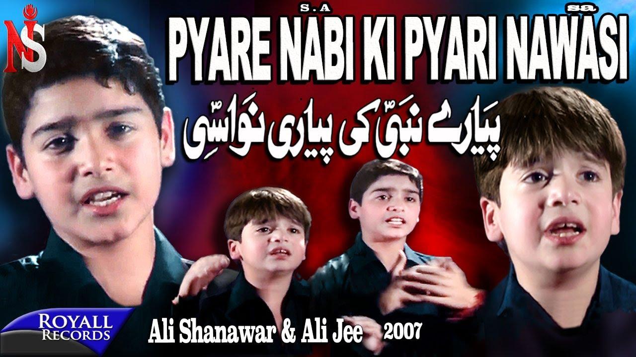 Ali Shanawar & Ali Jee | Pyare Nabi Ki Pyari Nawasi | 2007