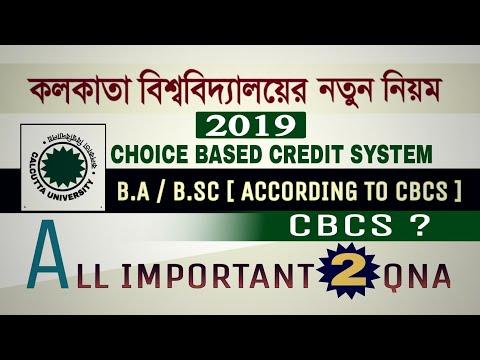 Calcutta University CBCS System 2018-19 | কলকাতা বিশ্ববিদ্যালয়ের নতুন নিয়ম | CU New Rules | QNA