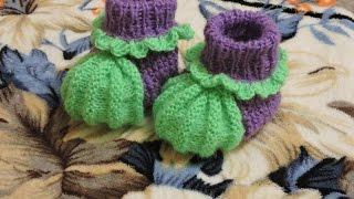 Вязание спицами: пинетки на 2 спицах // Knitting needles for beginners bootees