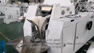 LMD-600 + YT-4800 Automatic High-Speed ​​Flexo Printing Paper Bag Making Machine