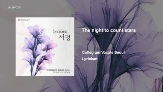 [Audioguy] Lyricism - The night to count stars (96kHz/24bit)