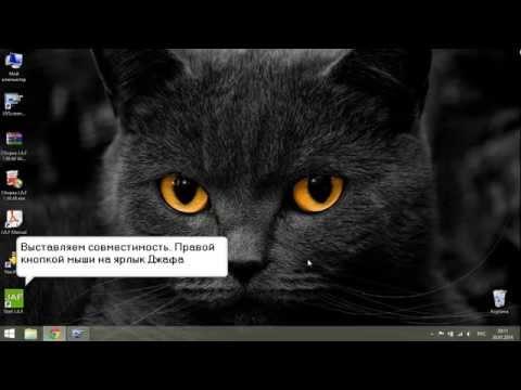 J.A.F.  Установка  сборки  на Windows: Vista / 7 / 8  / 8.1