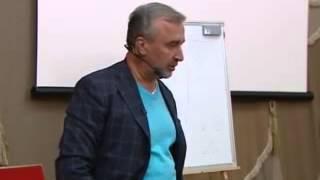 видео Диссоциация