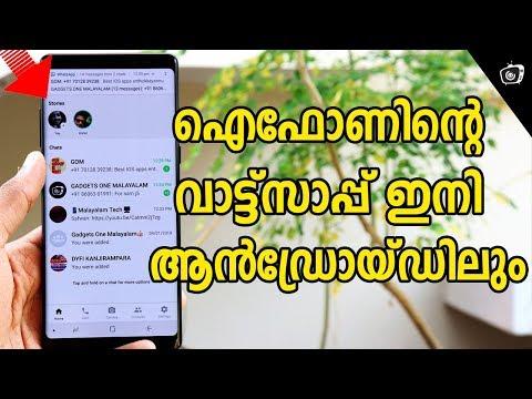 Get Iphone Whatsapp