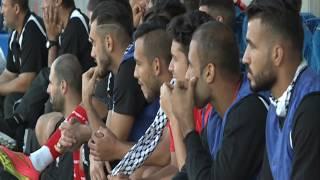 الشوط الاول من  مباراة منتخب فلسطين 1-1 منتخب طاجكستان الودية