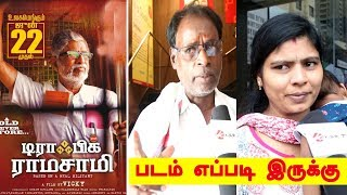 Traffic Ramaswamy Public Opinion | Public Review | Response