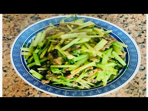 Stir-fried Chinese Celery With Buff Recipe | अजवाइन सागको तरकारी बनाउने तरीक