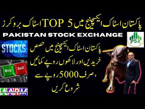 Top Five Stock Brokers in Pakistan Stock Exchange, Best Brokers for online investing and Trading