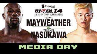 Floyd Mayweather vs Tenshin Nasukawa Rizin 14 Press Conference