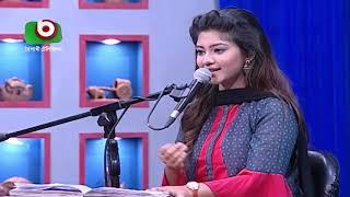তোমার আকাশ দুটি চোখে আমি   শিল্পী শবনম প্রিয়াংকা   Tomar Akash Duti Chokhe   Singer Shabnam Priyanka