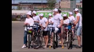 День компании: велопробег