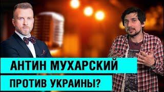 Новый список украинских артистов, кто финансирует «российских оккупантов»