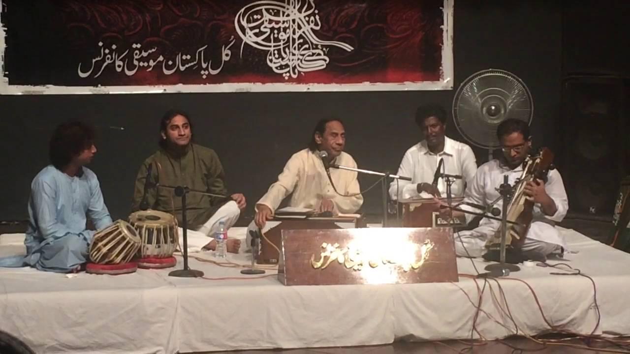 All Pakistan Music Conference 2016 - Ustad Hussain Baksh Gullu performs Kafi - part 1
