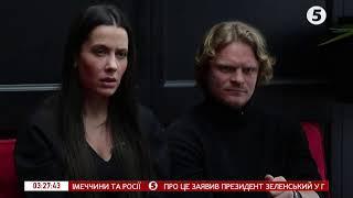5 канал наживо  5.ualive  Трансляція телеефіру