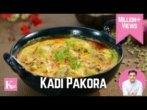Kadi Pakoda | Kunal Kapur | The K Kitchen