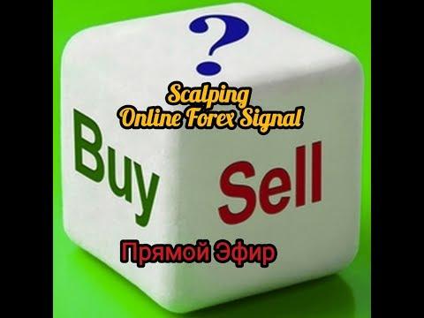 Scalping Online Forex Signal 17.07.2019 Часть 1. Вход в рынок. Сделки онлайн сигналы скальпинг .
