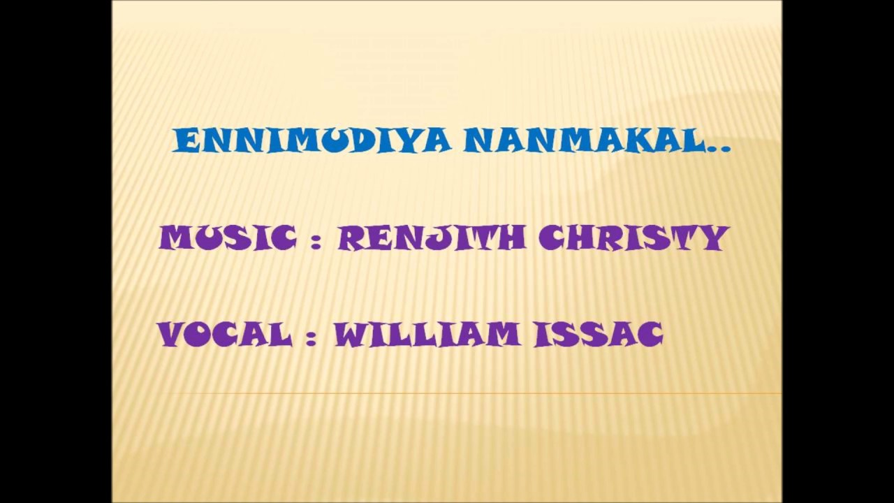 Enni Mudiya.. Latest Tamil Worship Song | Renjith Christy | William Issac
