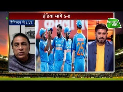Aaj Tak Show Sunil Gavaskar ने कहा भारत की गेंदबाज़ी के ख़ौफ़ से New Zealand उबर नहीं पाएगा | IndvNZ