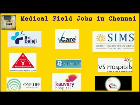 Medical Field Job Vacancies/ Chennai/ Both Freshers And Experienced/#JobVacanciesTamil