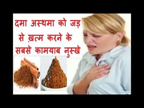 asthma symptoms   allergy symptoms   allergic reaction   allergic rhinitis   chronic obstructive