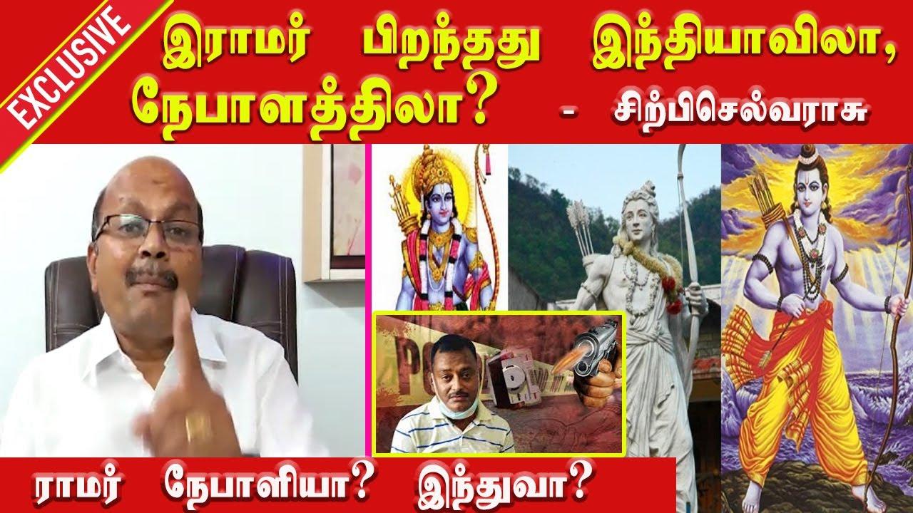 ரவுடி விகாஸ் துபே பார்ப்பனராமே...... | சிற்பி செல்வராசு | பயணங்கள் முடிவதில்லை 9 | Dravidam 100
