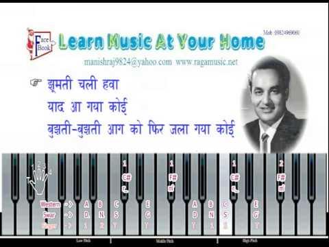 Sangeet Samrat Tansen (1961) MP3 Songs